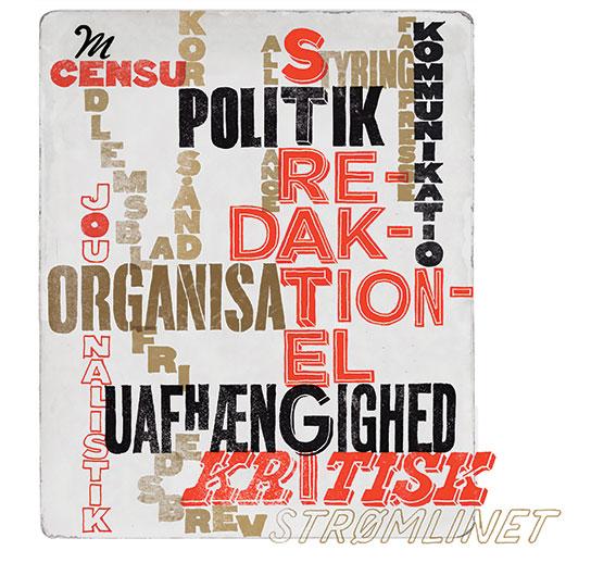 Illustration-Julie-Asmussen-fagbladet-Journalisten